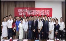 淮安市第一人民医院通过信息化系统促进安全合理用药